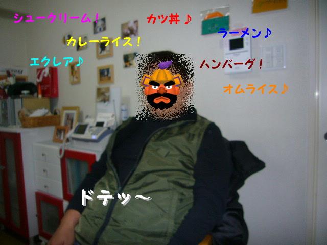 今年の抱負3.jpg