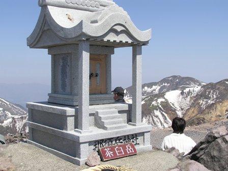 茶臼岳頂上.jpg