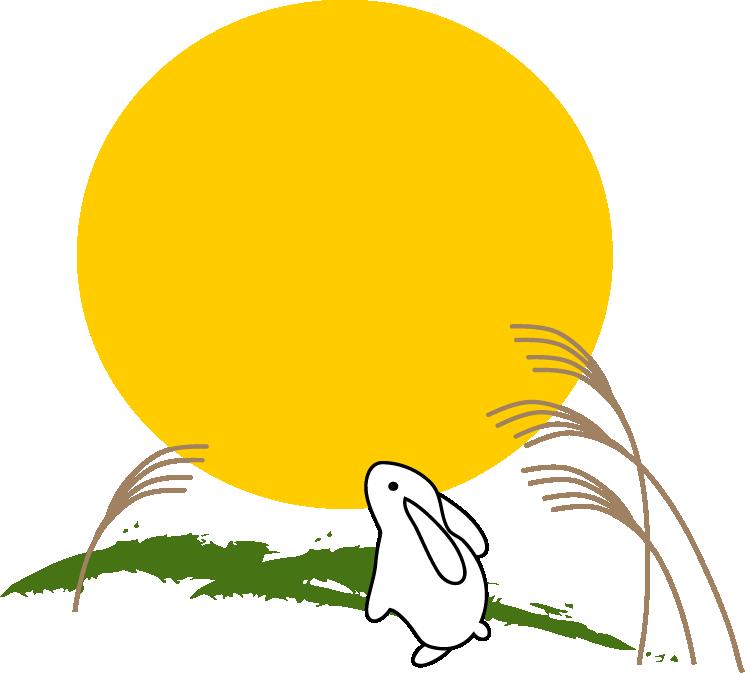 月見兎.png
