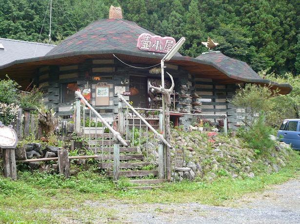 10.2壺小屋