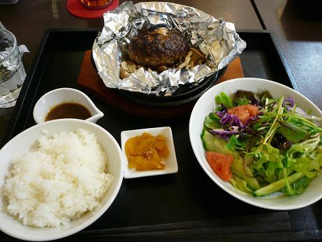 2.15ハンバーグステーキ