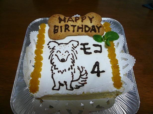 2.17似顔絵ケーキ