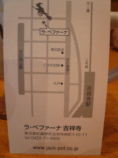 4.2地図