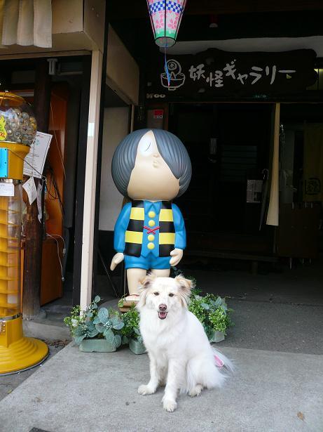4.5鬼太郎さんとパチリ