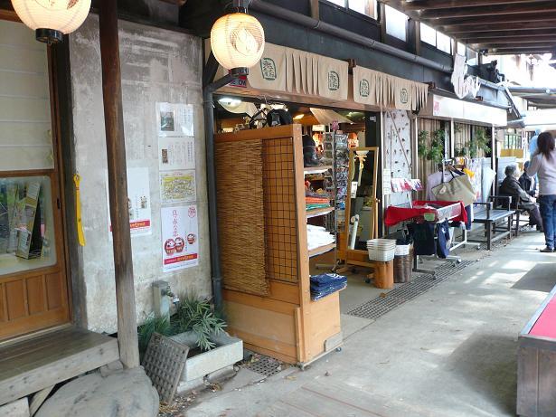 4.5鬼太郎茶屋