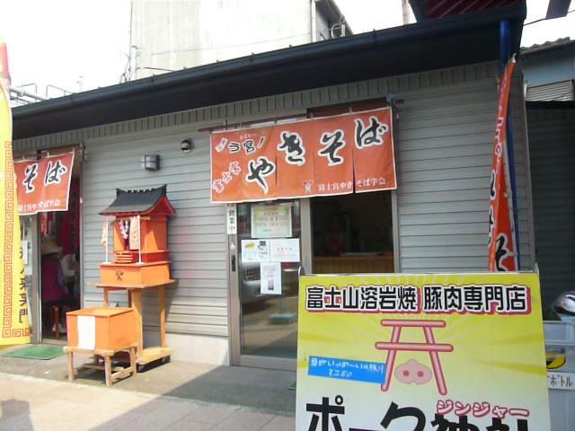 4.29お宮横町のお店