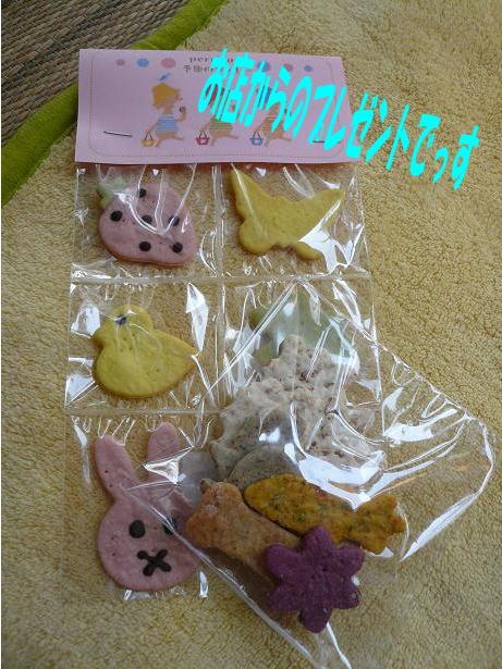 5.8わんこクッキー4