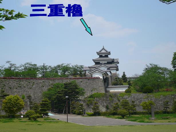 5.11小峰城趾三重櫓
