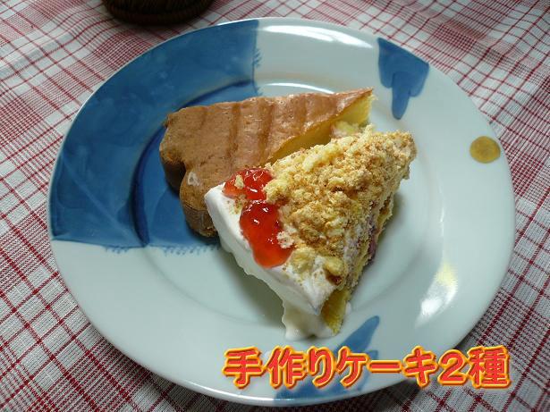 5.14鶴母のケーキ