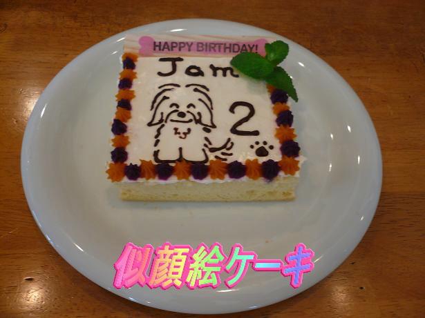 5.31似顔絵ケーキ