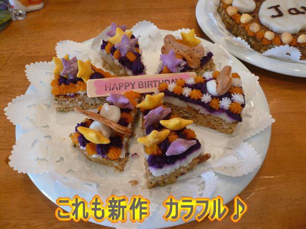 5.31カットミートケーキ