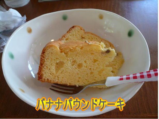 6.6モコのケーキ