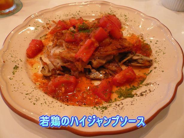 8.14うまうま料理