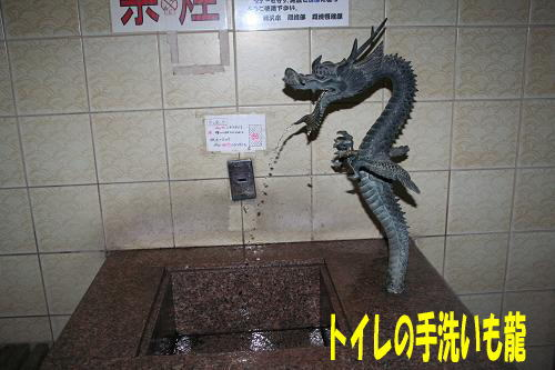 9.13トイレも・・・