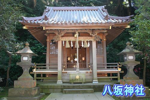 9.21八坂神社
