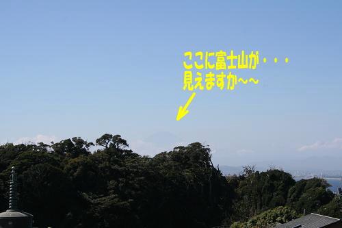 9.21富士山