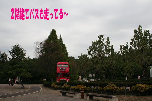 10.72階建てバス