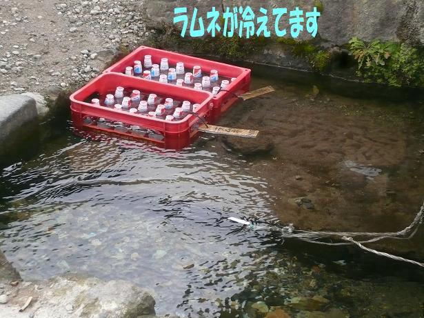 10.30自然の冷蔵庫