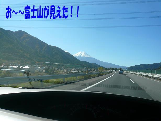 11.12富士山が見えた