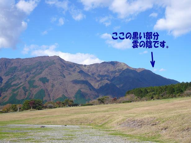 11.12雲の影