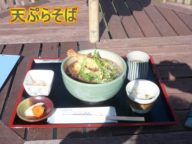 11.22天ぷらそば