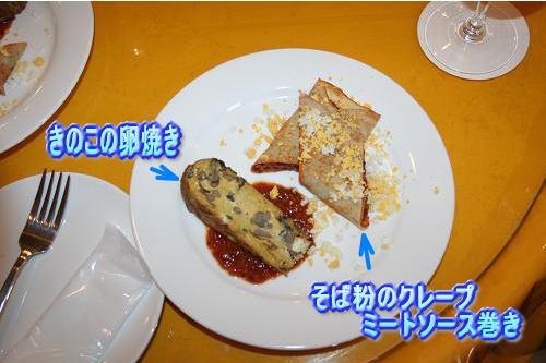 12.17お料理1