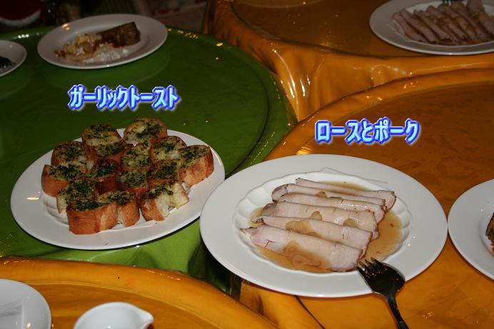 12.17お料理2