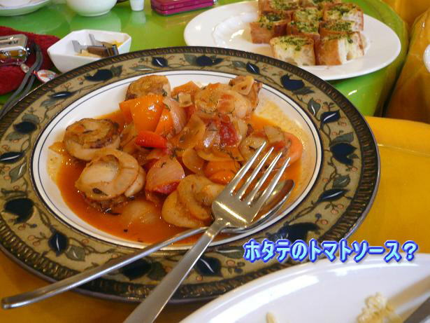 12.17お料理4
