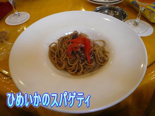 12.17お料理5
