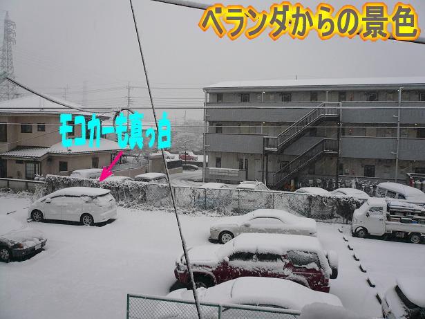 2.3雪景色