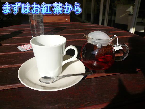 2.4まず紅茶