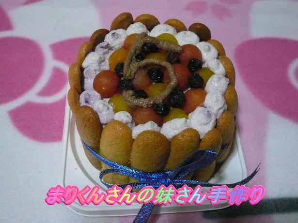 2.14手作りケーキ