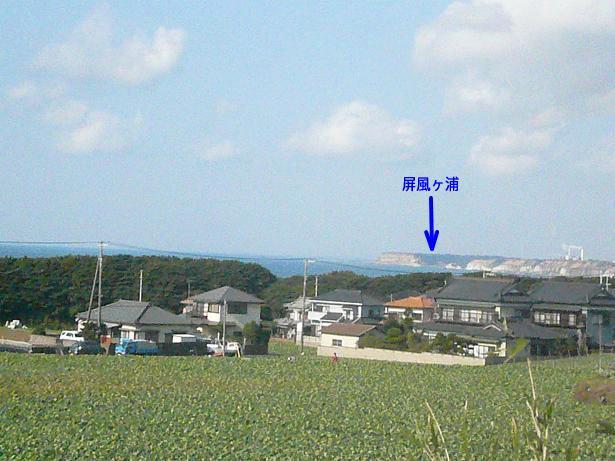 3.7地球が丸く見える丘6