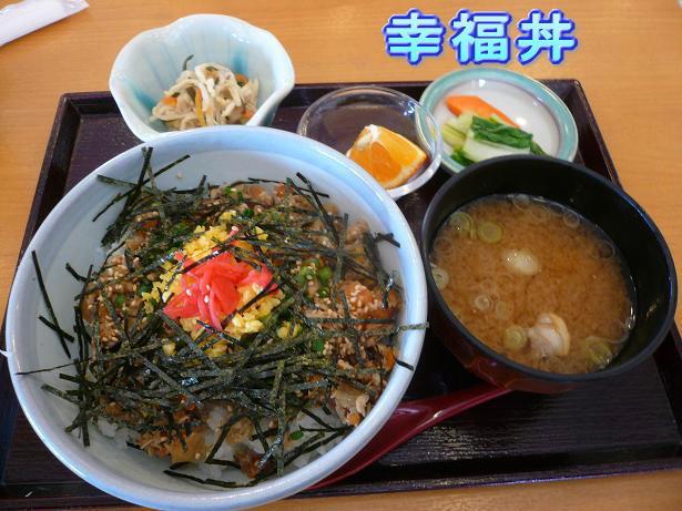 3.8幸福丼