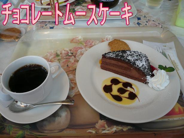 5.2ローズカフェ