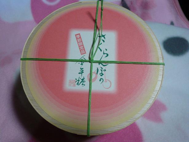 5.3さくらんぼ金平糖1