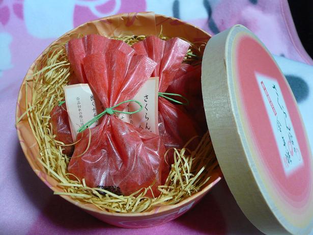 5.3さくらんぼ金平糖2