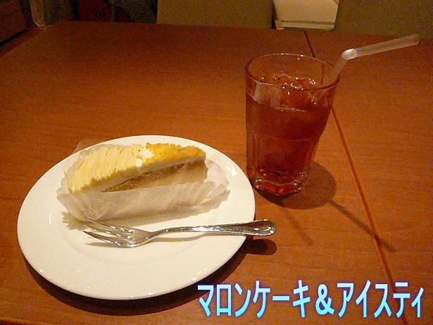 5.14ケーキ