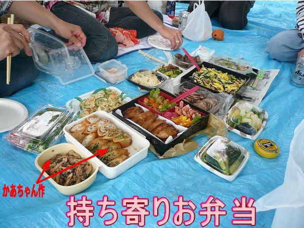 5.18豪華お弁当
