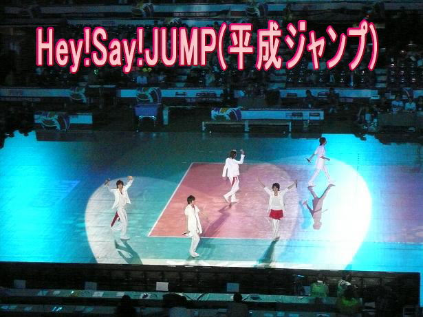 5.20Hey!Say!JUMPだ〜