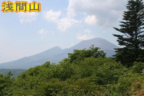 6.14浅間山