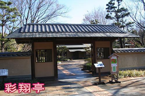 12.10日本庭園