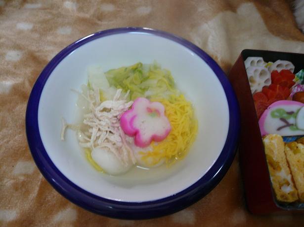 1.1お雑煮