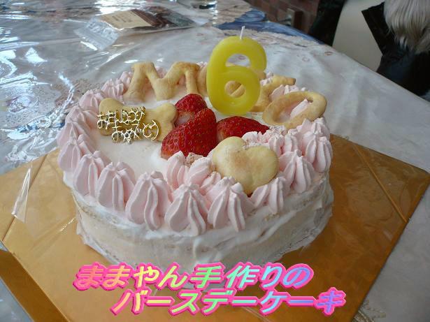 2.16バースデーケーキ