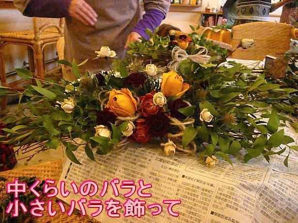 2.26小さいバラも・・・