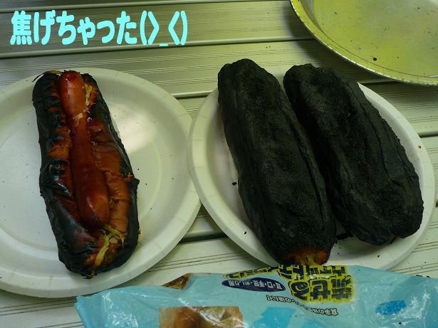 5.10きゃ〜真っ黒だ〜