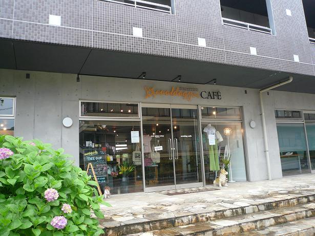 6.5はるひ野のカフェ