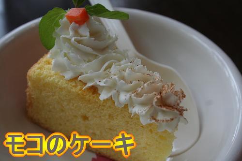 6.14モコのケーキ