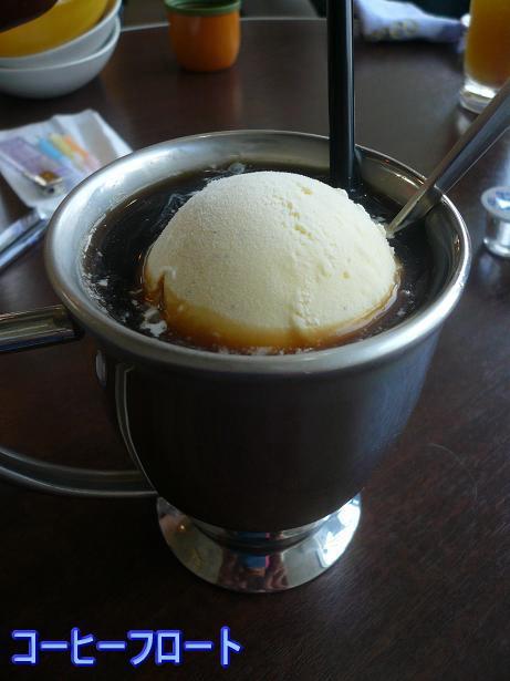 6.26コーヒーフロート