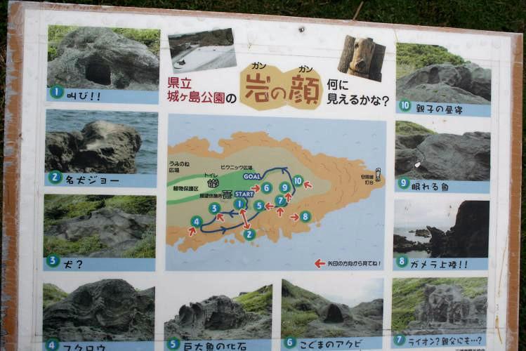 7.4色々な岩の形